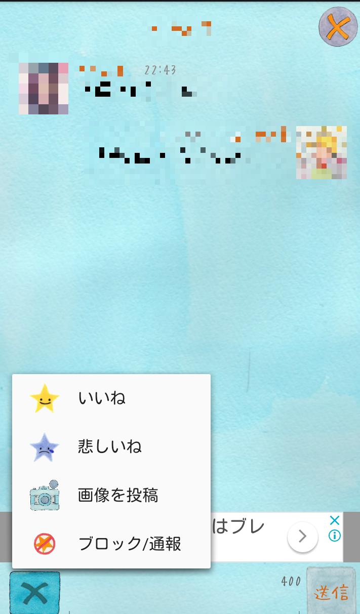 星 の 王子 様 メッセージ